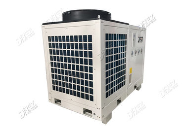China Portable 10HP Temporary Air Conditioning Units , Small Tent Packaged Air Conditioner supplier